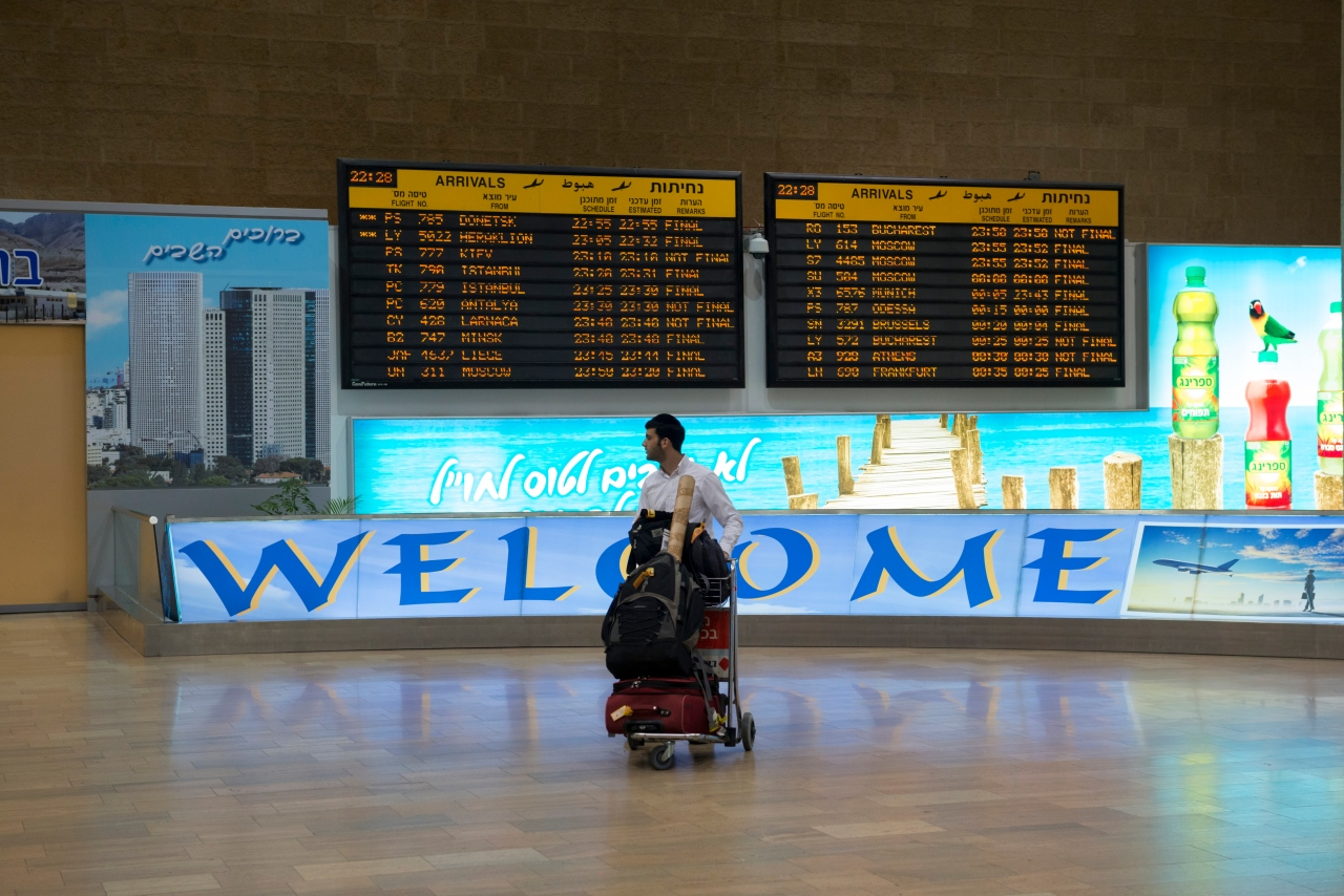Jewish man arriving at airport in Israel